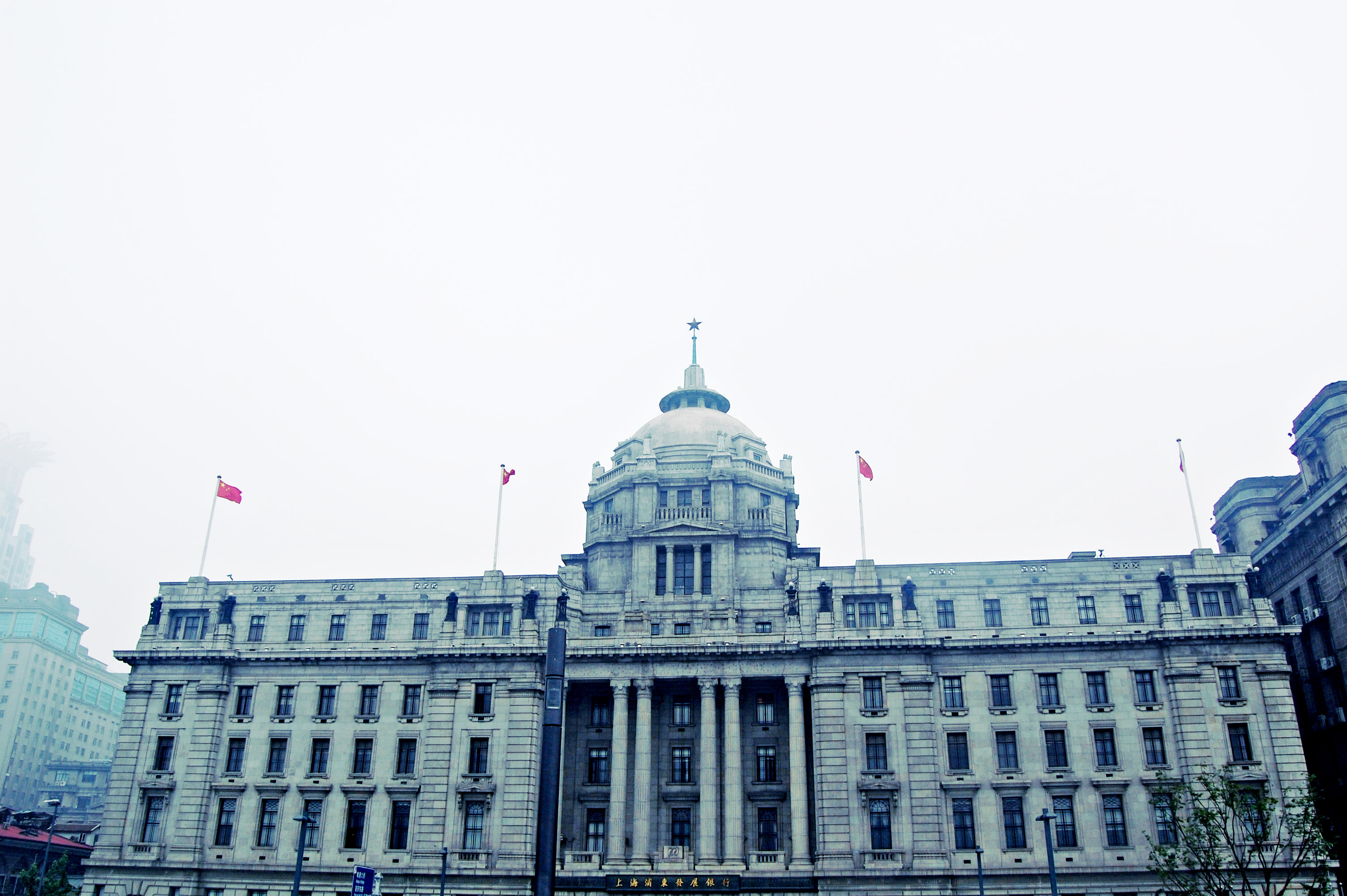 Pudong_Shanghai_China